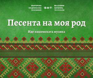 Иде нашенската музика с Даниел Спасов и Милен Иванов