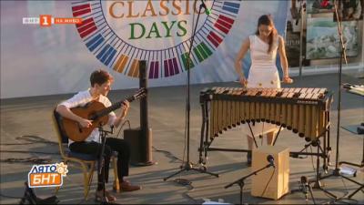 Класическата музика превзема Балчик - XI издание на Дните на класиката