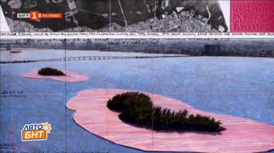 В Квадрат 500 се открива нова изложба с оригинални творби на Кристо и Жан-Клод