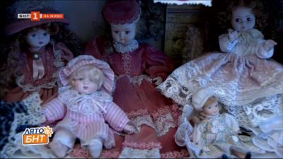 Разходка в арт-къща Куклите
