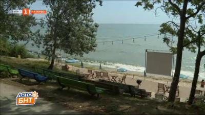 Море и българско кино - има и такива празници