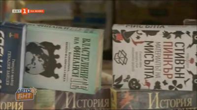 Какво се случва на литературния пазар у нас?