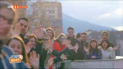 Проектът Bulgaria wants you! популяризира България като добро място за живот и кариерно развитие