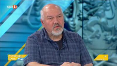 Проф. Ал. Маринов: Управляващите нямат изгода да удължават агонията