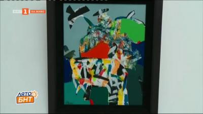 Коридори на съдбата - юбилейна изложба на Васил Стоев