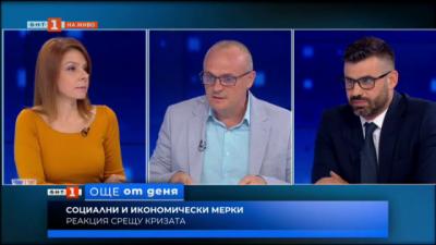 За протестите, управленските решения и икономическата политика в пандемия - коментар на Кузман Илиев и Георги Киряков