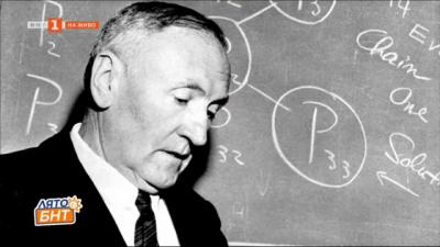 Великите учени с български произход: Фриц Цвики
