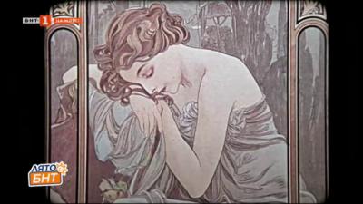 Отбелязваме 160 години от рождението на чешкия художник и дизайнер Алфонс Муха