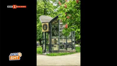 5 години читАлнЯта в Градската градина в София