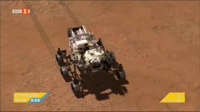 НАСА изпраща марсохода Пърсивиърънс на Червената планета