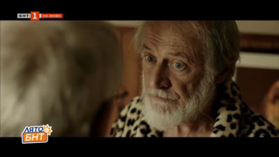 Филмът Бащата тръгва по кината от 24 юли