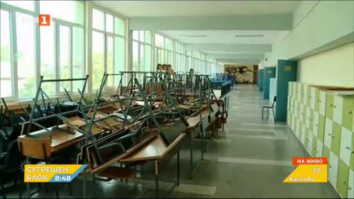 До две седмици започва спешен ремонт на училище в Асеновград