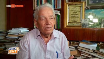 Димитър Горов - един непопулярен герой на Българското възраждане