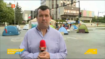 Продължава блокадата на кръстовището пред общината във Варна