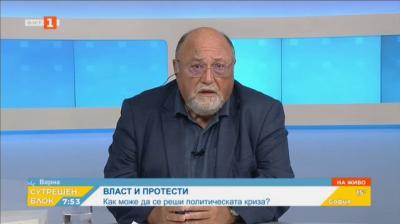 Ал. Йорданов: Дейността на Румен Радев е част от руската хибридна война срещу ЕС и България