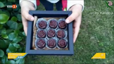 Ученички спечелиха престижно състезание с идеята си за бонбони от рози