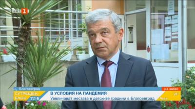 Увеличиха броя на децата в детските градини в Благоевград