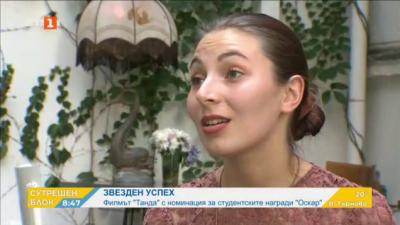Документалният филм Танда е българският претендент за студентските Оскари