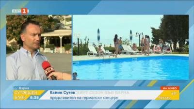 Чартърната програма за германски туристи във Варна е прекратена предсрочно