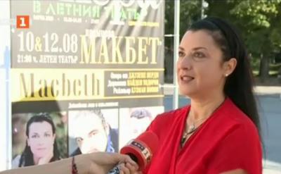 Опера в Летния театър: Александрина Пендачанска в ролята на Лейди Макбет