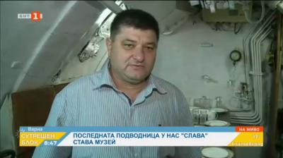 """Последната българска подводница """"Слава"""" става музей"""