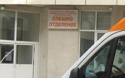 Спешната помощ в Благоевград се реорганизира заради недостига на медицински персонал