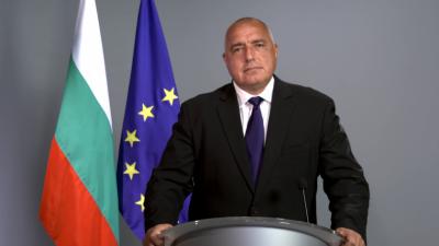 Борисов: Време е за рестарт, ВНС и нова Конституция