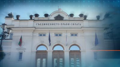 Политическите реакции след изявлението на премиера Борисов
