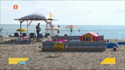 Има ли туристи и спасители на Централния плаж на Камчия?