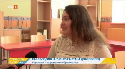 16-годишна ученичка работи за задържането на ромските деца в училище