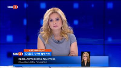 Проф. Антоанета Христова: Ходът на Борисов е силен и стратегически