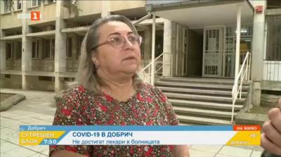 От 1 юли Инфекциозното отделение в МБАЛ Добрич е в процедура по закриване