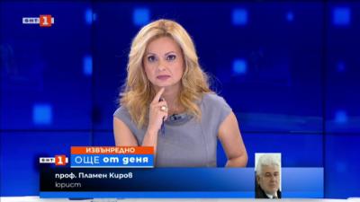 Проф. Пламен Киров: Част от предложенията могат да бъдат извършени и от обикновено народно събрание