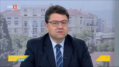 Какво е заложено в проекта на ГЕРБ за нова конституция? Коментар на Красимир Ципов