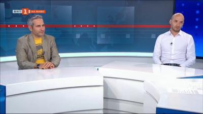 Предложенията на премиера за ВНС - коментар на политилозите