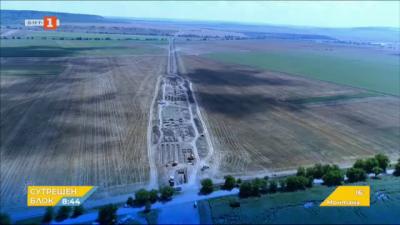 Новини от миналото: Откриха селище, сателит на Плиска, край Белоградец