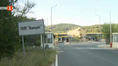 Възстановено е пропускането на товарни автомобили на ГКПП Илинден - Ексохи