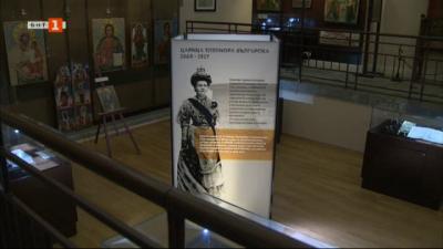 Изложба История помежду в Регионалния исторически музей в София