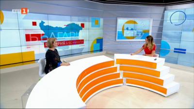 Гледайте България в 60 минути с водещ Мариана Векилска всеки делник от 17:00 часа по БНТ