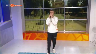 Вански и най-новият му хит Опиат