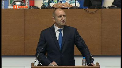 Обръщение на президента Румен Радев пред Народното събрание