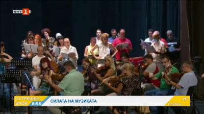 Старозагорската опера представя Страсти по Матея