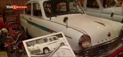 Музей на социалистическите автомобили в Пещера