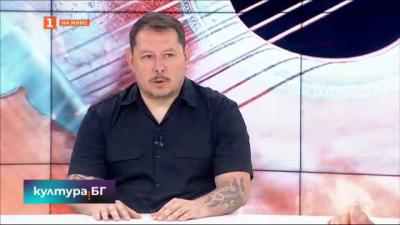 Васил Върбанов за рубриката Rock'n'Roll и новия сезон на предаването Моят плейлист