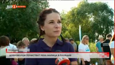 Доброволци почистват река Марица в Пловдив