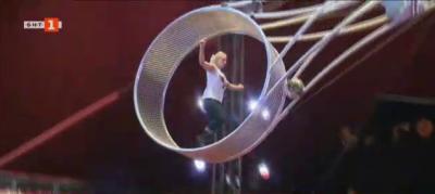 Програмата за новия сезон на цирк Балкански
