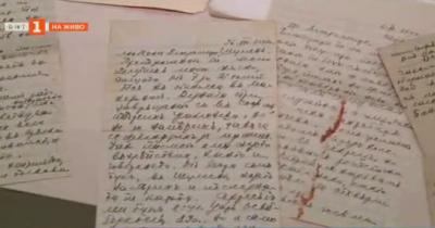 Откриха неизвестни писма от Панчо Владигеров