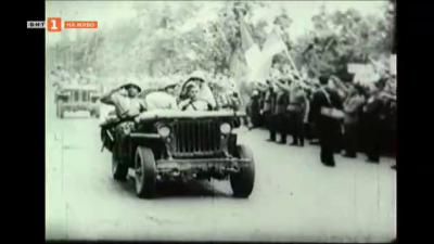 Събитията на 9 септември 1944 година