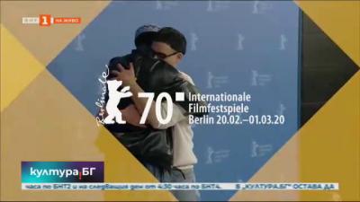 Отпада наградата за женска роля на кинофестивала Берлинале