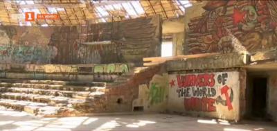 Реставрират мозайките на паметника на Бузлуджа